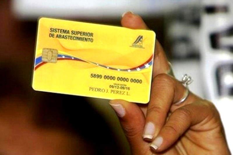 Tarjeta de Racionamiento Establecimientos Privados o Tarjeta de Alimentacion Venezuela