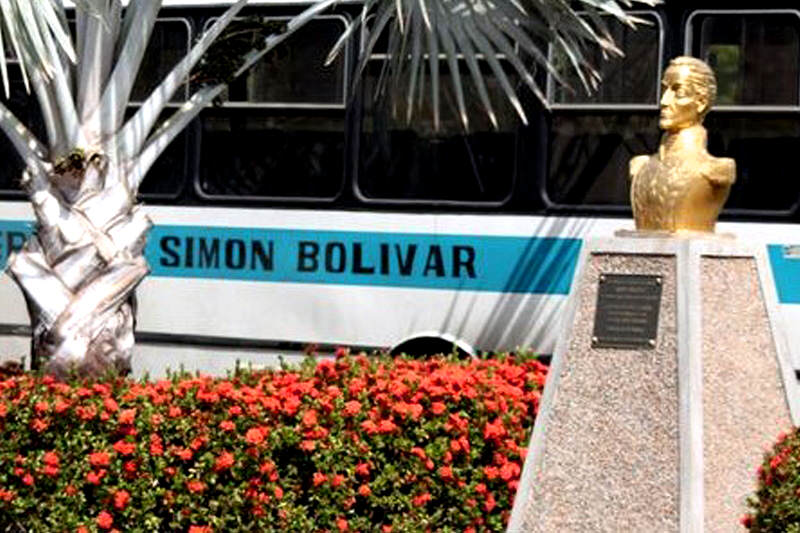 Simon-Bolivar-Universidad