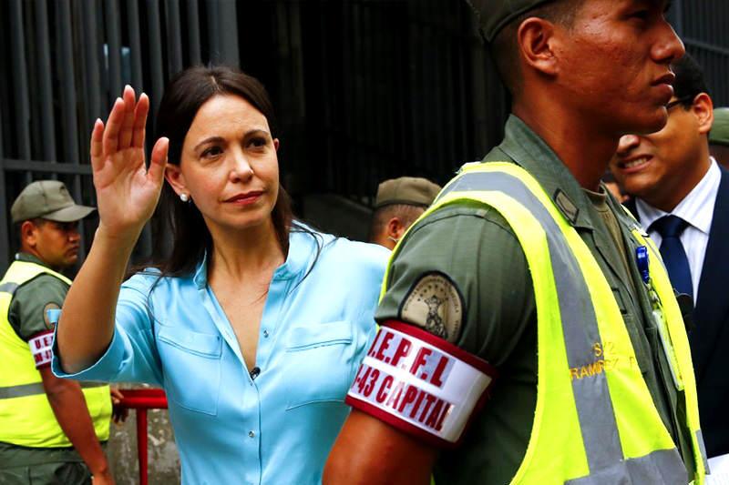 Maria-Corina-Machado-Fiscalia-3
