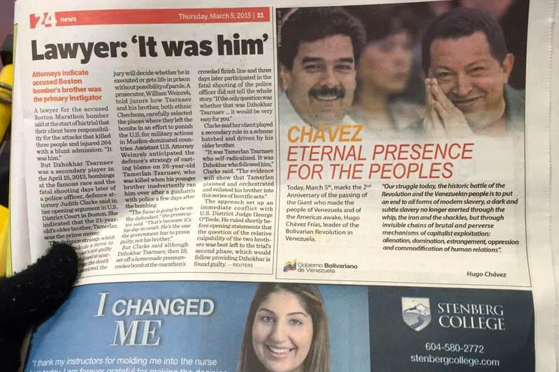 Homenaje-de-muerte-de-Hugo-Chavez-con-Nicolas-Maduro-en-medios-internacionales-800x533