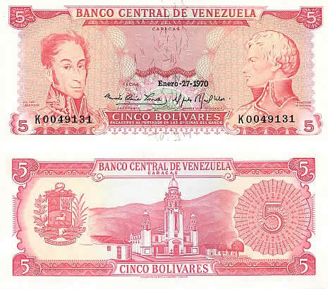 billete-cinco-bolivares