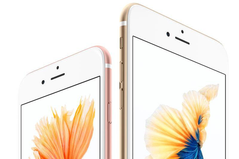 Nuevo-iPhone-6S-6S-Plus