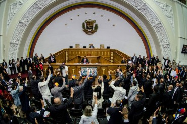 Transmisión EN VIVO de ANTV – Sesiones de la Asamblea Nacional