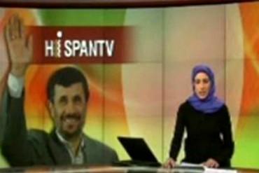 ¡DEBEN EXPLICARLO! HispanTV era financiada con dinero de los gobiernos de Irán y Venezuela
