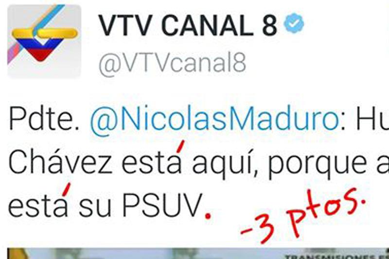 VTV error