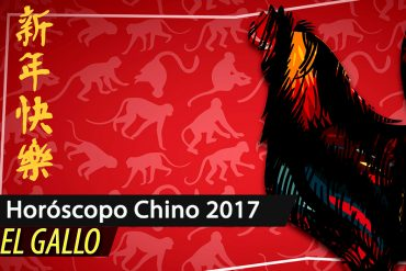 ¡TOMA NOTA! Descubre cómo te irá este año nuevo según el horóscopo chino en 2017