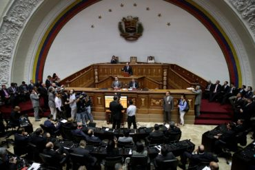 """¡ENTÉRESE! Asamblea Nacional designó comisión para investigar las invasiones con el """"plan ubica tu casa"""""""