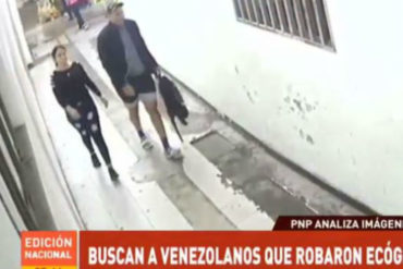 ¡EN LA MIRA! Policía busca a pareja venezolana que robó un ecógrafo en Perú (+Video)